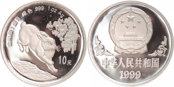 China 10 Yuan 1999 - Lunar, Jahr des Hasen