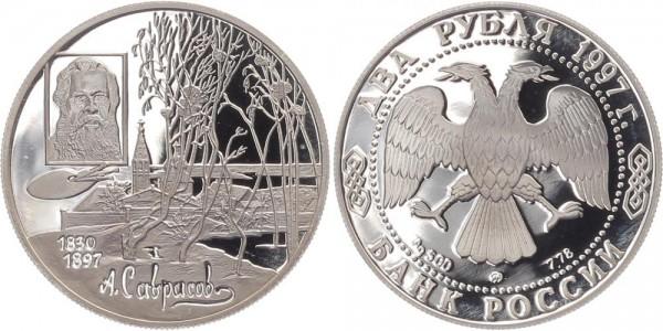 Russland 2 Rubel 1997 - A.K. Savrasov