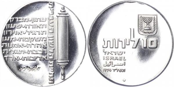 Israel 10 Lirot 1974 - Unabhängigkeitstag