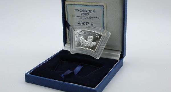 China 10 Yuan 2006 - Lunar Kalender Jahr des Hundes Fechermünze