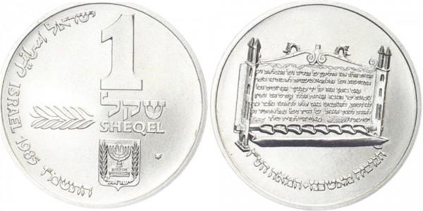 Israel 1 Sheqel 1985 - Hanukka