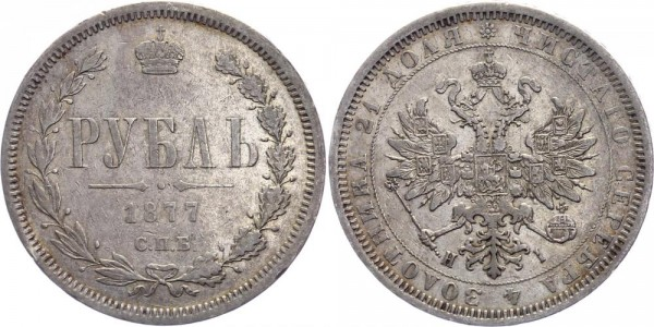Russland 1 Rubel 1877 - Alexander II (1854-1881)