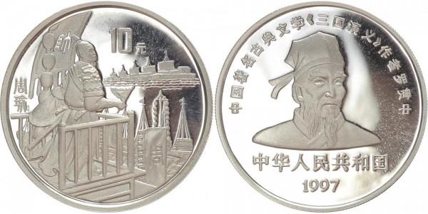 China 10 Yuan 1997 - Serie Chinesische Literatur / Zhou-Yu