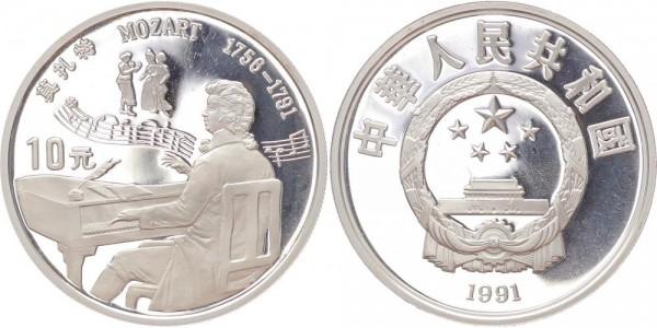 China 10 Yuan 1991 - Mozart