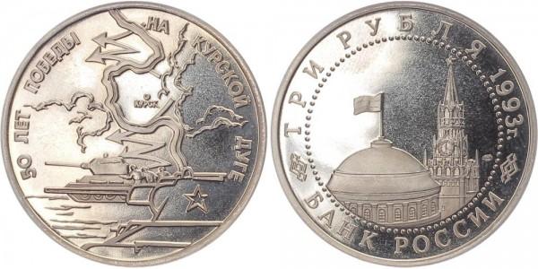 Russland 3 Rubel 1993 - Schlacht von Kursk PP
