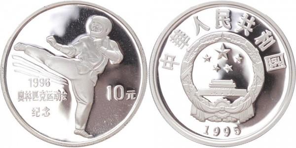 China 10 Yuan 1995 - Taekwondo Olymische Spiele Atlanta 1996
