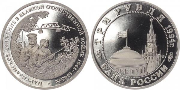 Russland 3 Rubel 1994 - Partisanen im 2. Weltkrieg PP