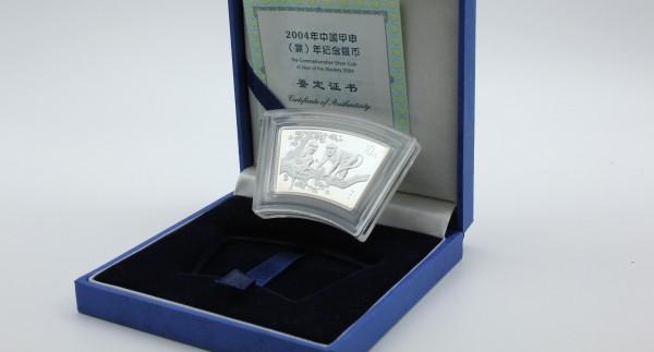 China 10 Yuan 2004 - Lunar Kalender Jahr des Affens Fechermünze