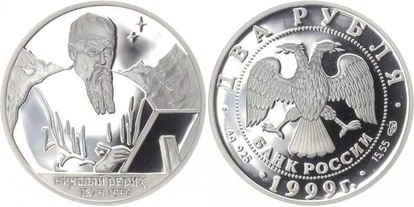 Russland 2 Rubel 1999 - N.K. Roerich (Berge)
