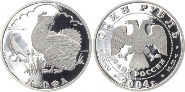 Russland 1 Rubel 2004 - Großtrappe