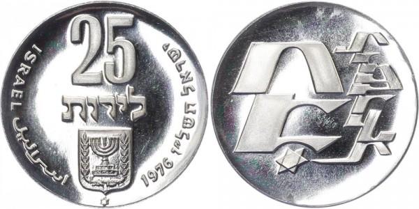 Israel 25 Lirot 1976 - Jahrestag der Unabhängigkeit
