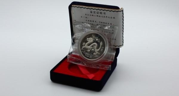 China 10 Yuan 1988 - Jahr des Drachens
