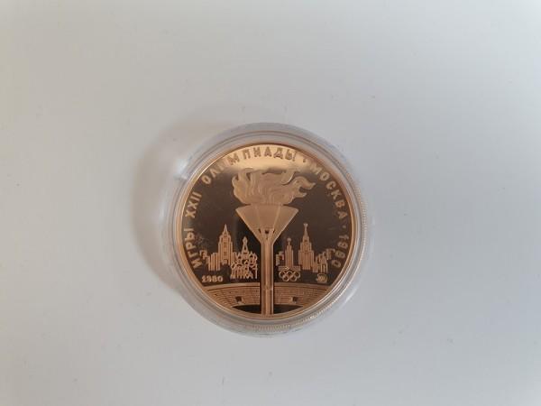 Sowjetunion/Russland 100 Rubel 1980 Moskau Olympiade Moskau 1980; Olympische Fackel