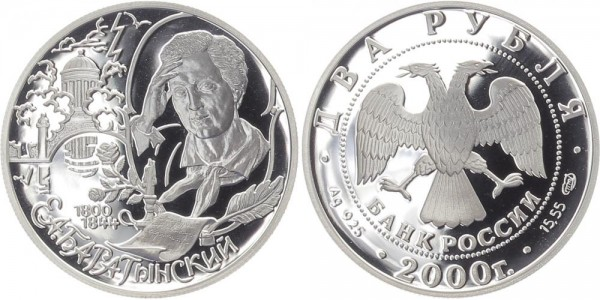 Russland 2 Rubel 2000 - E.A. Baratynskij