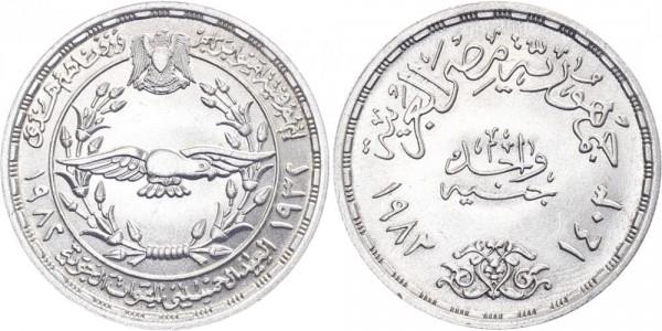 Ägypten 1 Pfund 1982/1402 - 50 Jahre Air Force