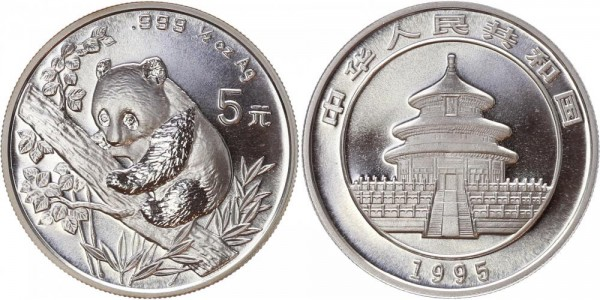 China 5 Yuan 1995 - Panda