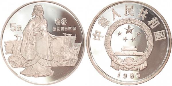 China 5 Yuan 1885 - Sun Wu