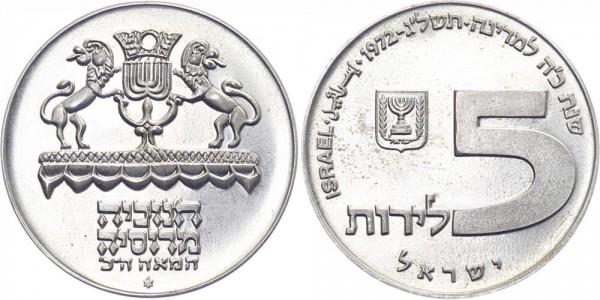 Israel 5 Lirot 1972 - Hanukka