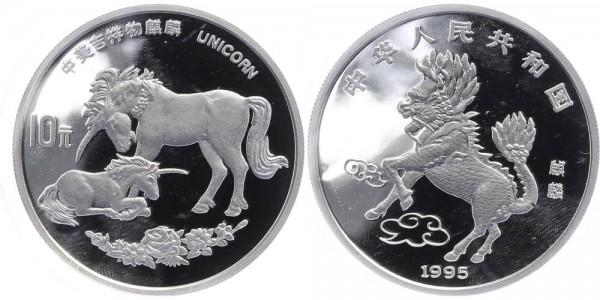 China 10 Yuan 1995 - Einhorn