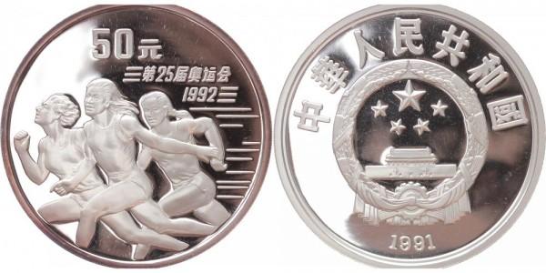 China 50 Yuan 1991 - Läuferinnen, Olympische Spiele 1992 Barcelona
