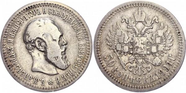 Russland 50 Kopeken 1894 - Alexander III. 1881-1894
