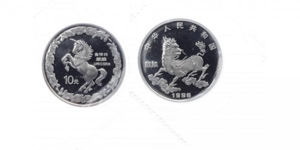 China 10 Yuan 1996 - Einhorn