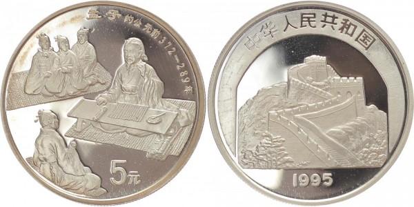 China 5 Yuan 1995 - Philosoph Menzius