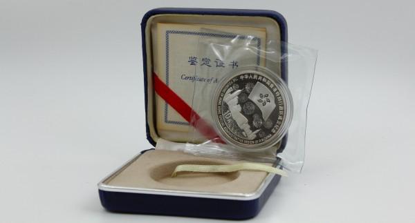 China 10 Yuan 1997 - Founding of Hong Kong