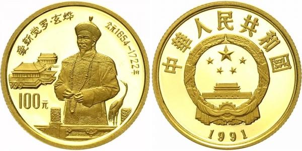 China 100 Yuan 1991 - Kang Xi