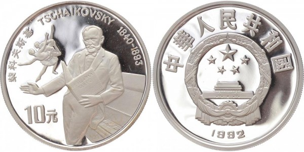 China 10 Yuan 1992 - Tschaikovsky
