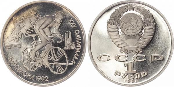 Sowjetunion 1 Rubel 1991 - Olympische Spiele Barcelona - Radrennen PP