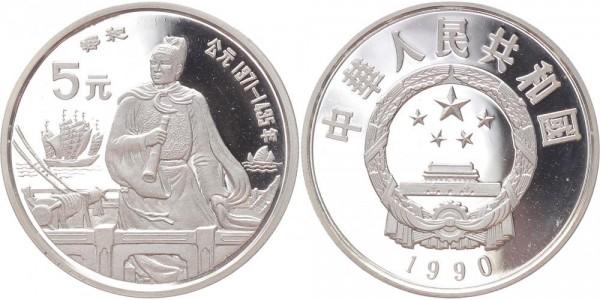 China 5 Yuan 1990 - Zheng He