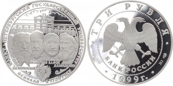 Russland 3 Rubel 1999 - Universität St. Petersburg