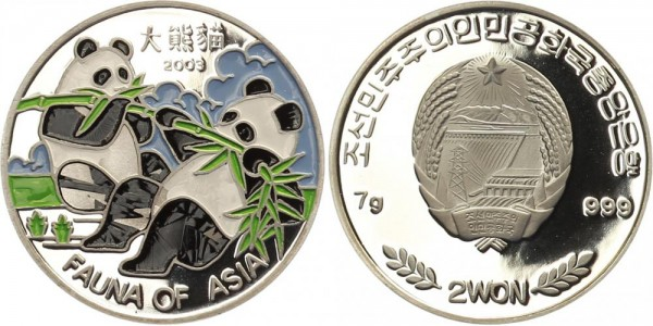 Korea 2 Won 2003 - Pandas