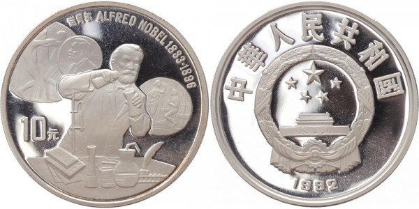 China 10 Yuan 1992 - Alfred Nobel