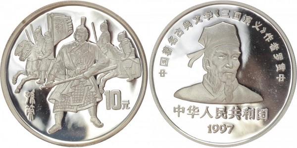 China 10 Yuan 1997 - Chinesische Literatur-Luo Guanzhong