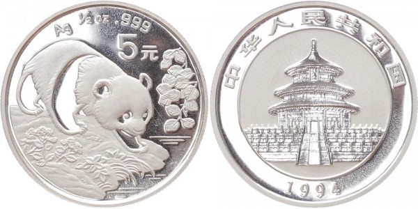 China 5 Yuan 1994 - Panda