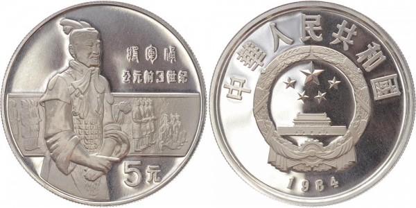 China 5 Yuan 1984 - General