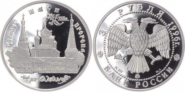 Russland 3 Rubel 1996 - Elias-Prophetenkirche
