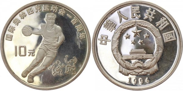 China 10 Yuan 1994 - Basketball