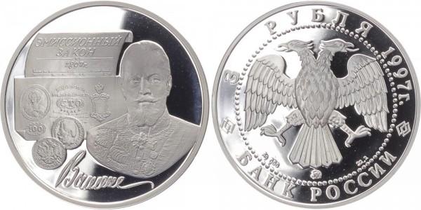 Russland 3 Rubel 1997 - S. J. Vitte