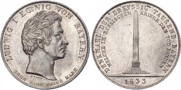 Bayern Geschichtstaler 1833 - Denkmal