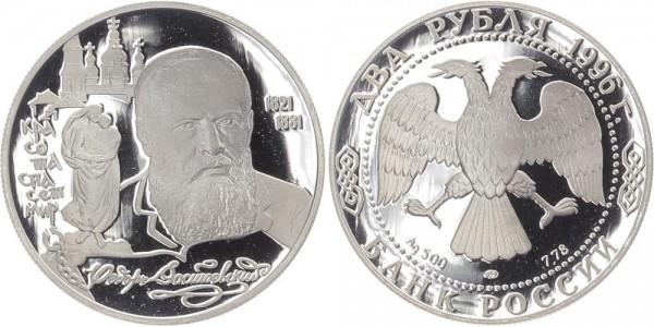 Russland 2 Rubel 1996 - Fedor Dostoevskij