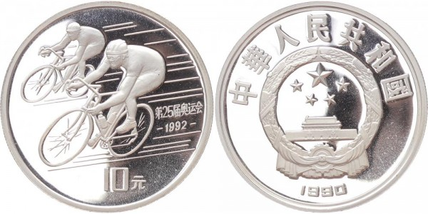 China 10 Yuan 1990 - Radfahren, Olympische Spiele 1992 Barcelona