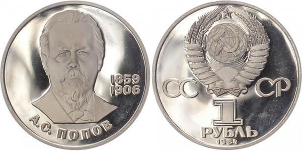 Sowjetunion 1 Rubel 1984 - Alexandr Popov