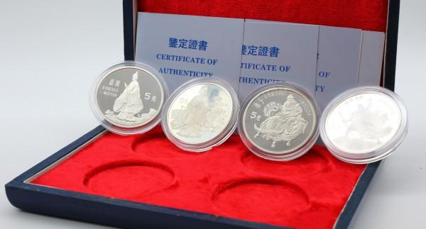 CHINA 4x5 Yuan 1985 - Große Persönlichkeiten