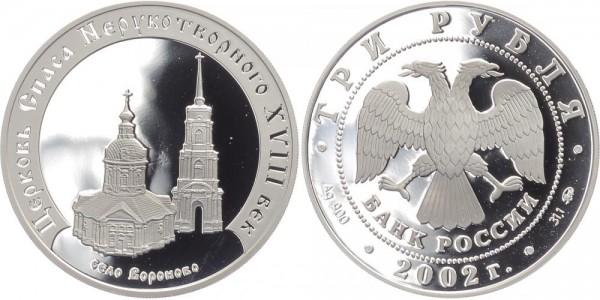 Russland 3 Rubel 2002 - Kirche im Voronovo