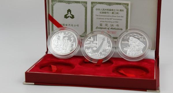 China 3x10 Yuan 1999 - Komplettsatz 50 Jahre Volksrepublik China