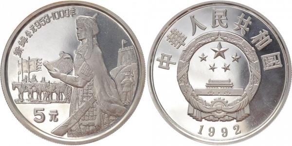 China 5 Yuan 1992 - Xiao Zhuo