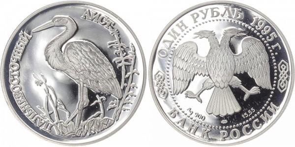 Russland 1 Rubel 1995 - Schwarzschnabelstorch